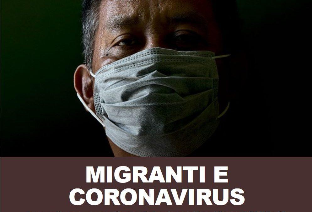 Webinar: Accoglienza dei migranti in emergenza COVID-19